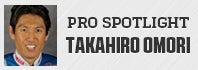 Pro Spotlight: Takahiro Omori