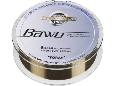 Toray Bawo Polyamide Plus 164yds