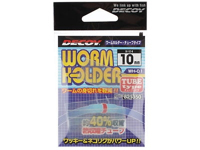 Decoy Worm Holder Tube 4pk