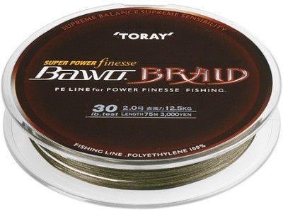 Toray Bawo Finesse Braid 82yds