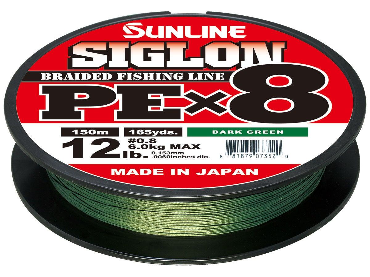 Sunline Siglon Braided Linie X8 150M P.E 2.5 40LB Dark Green 1816