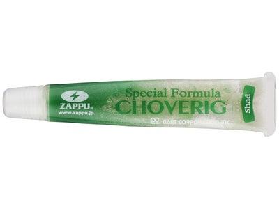 Zappu Choverig Scent